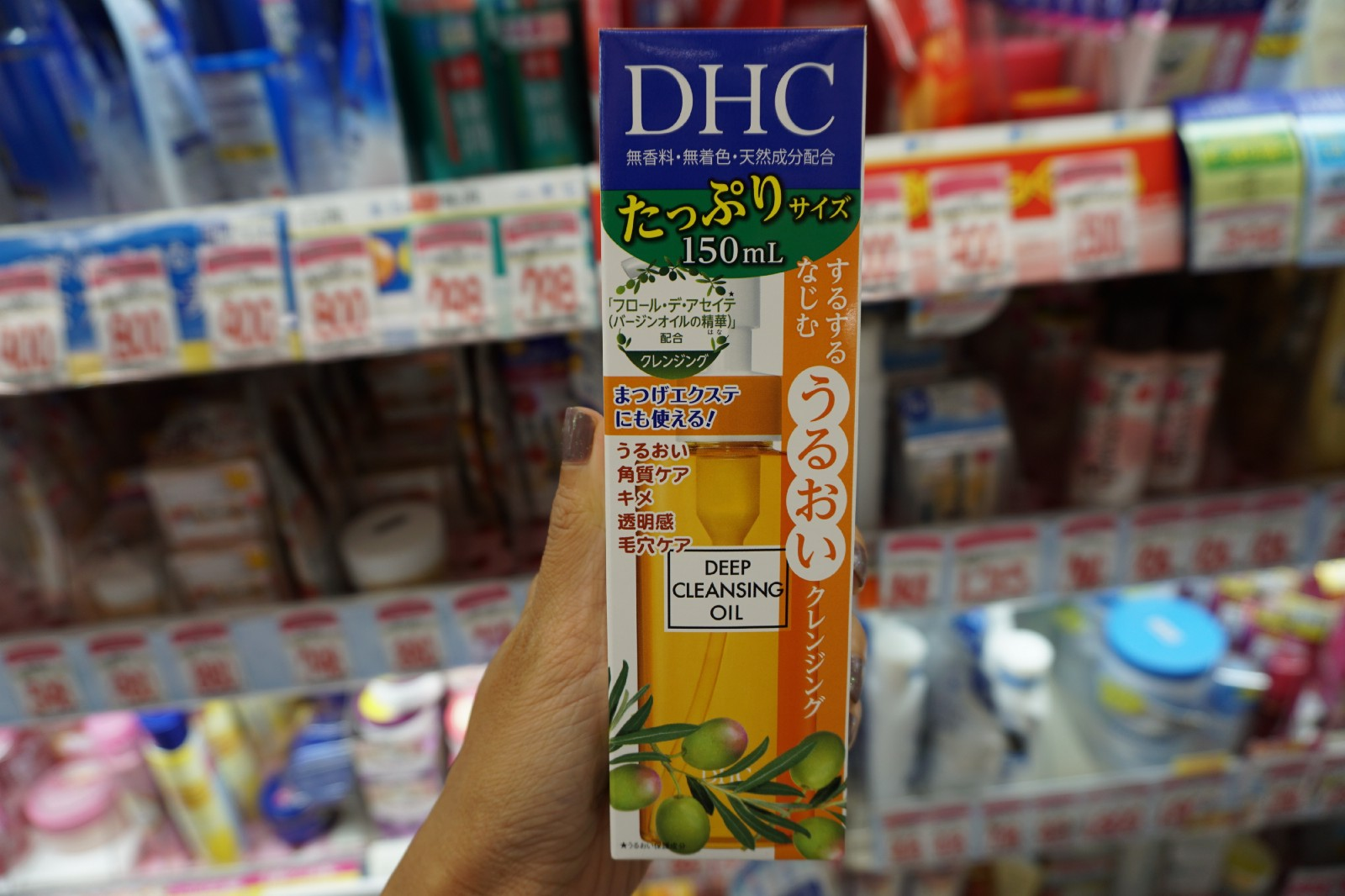 10 Must-Buy Japanese Face Washes and Cleansers 2019 - Japan Web Magazine