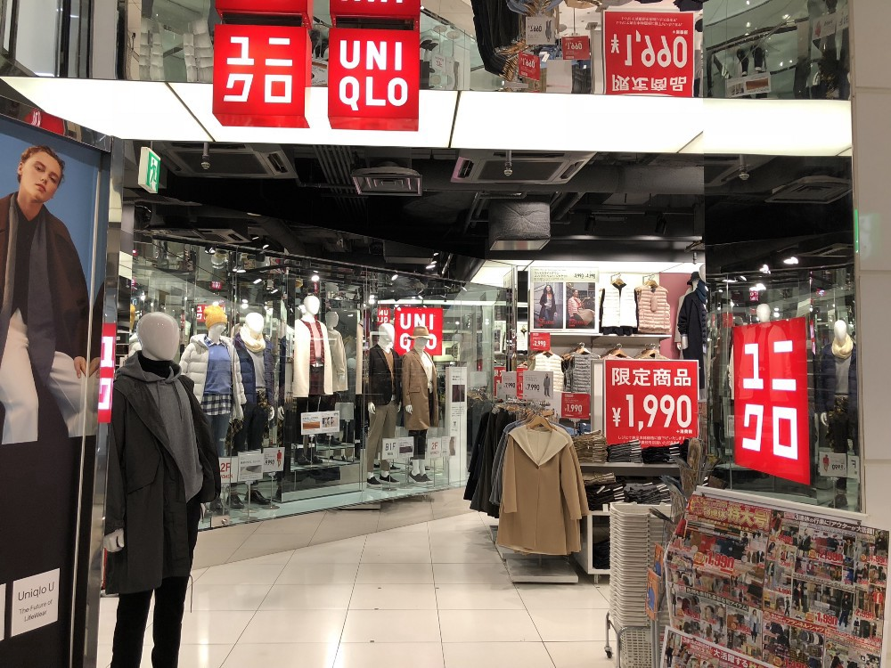 What to Buy at UNIQLO in Japan : Winter - Japan Web Magazine