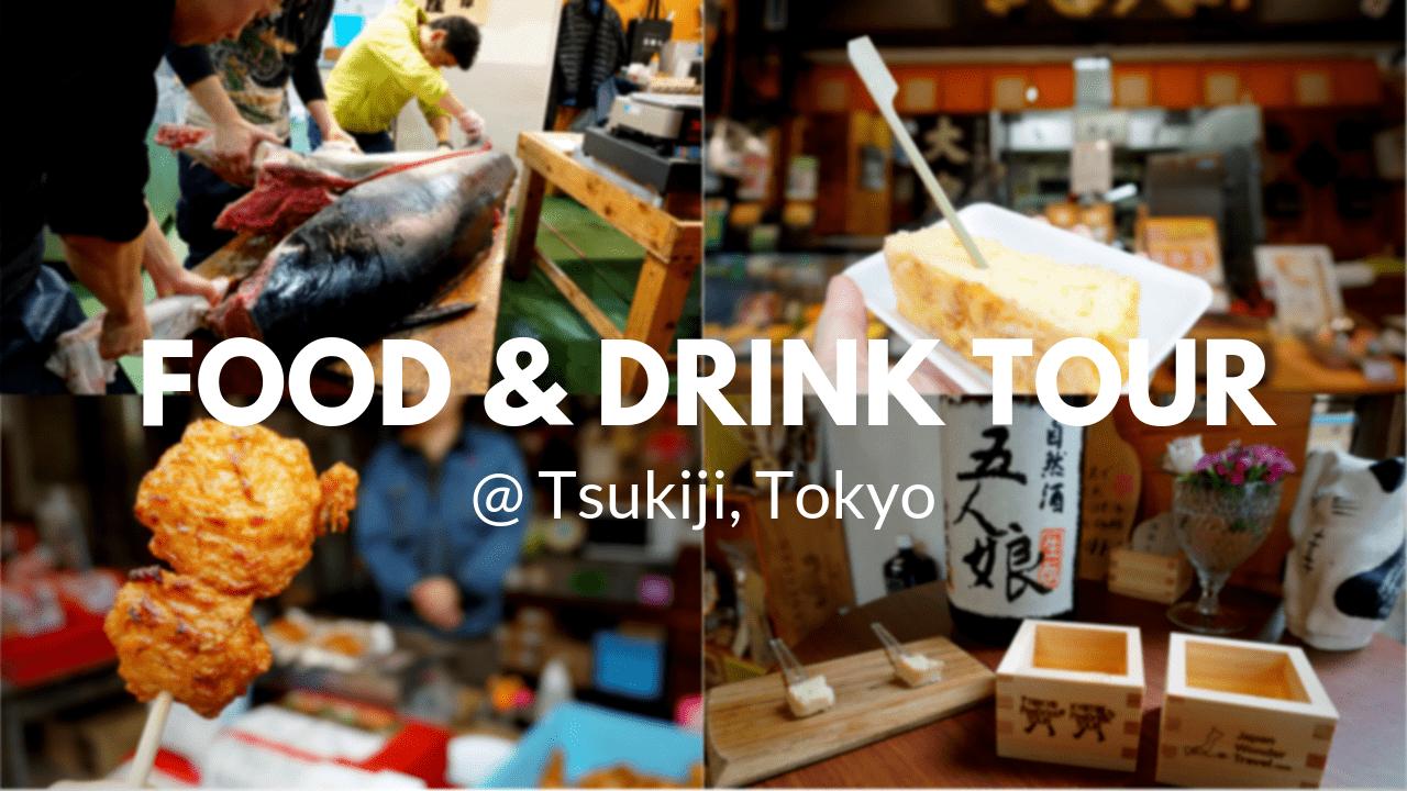 Tsukiji Fish Market: Best Food Walking Tour in Tokyo