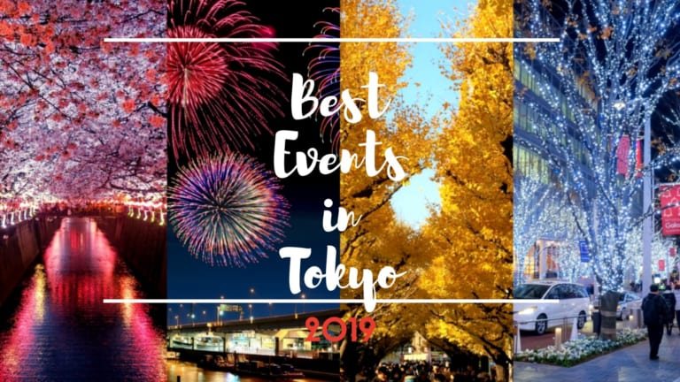 Must-Visit Events and Festivals in Tokyo