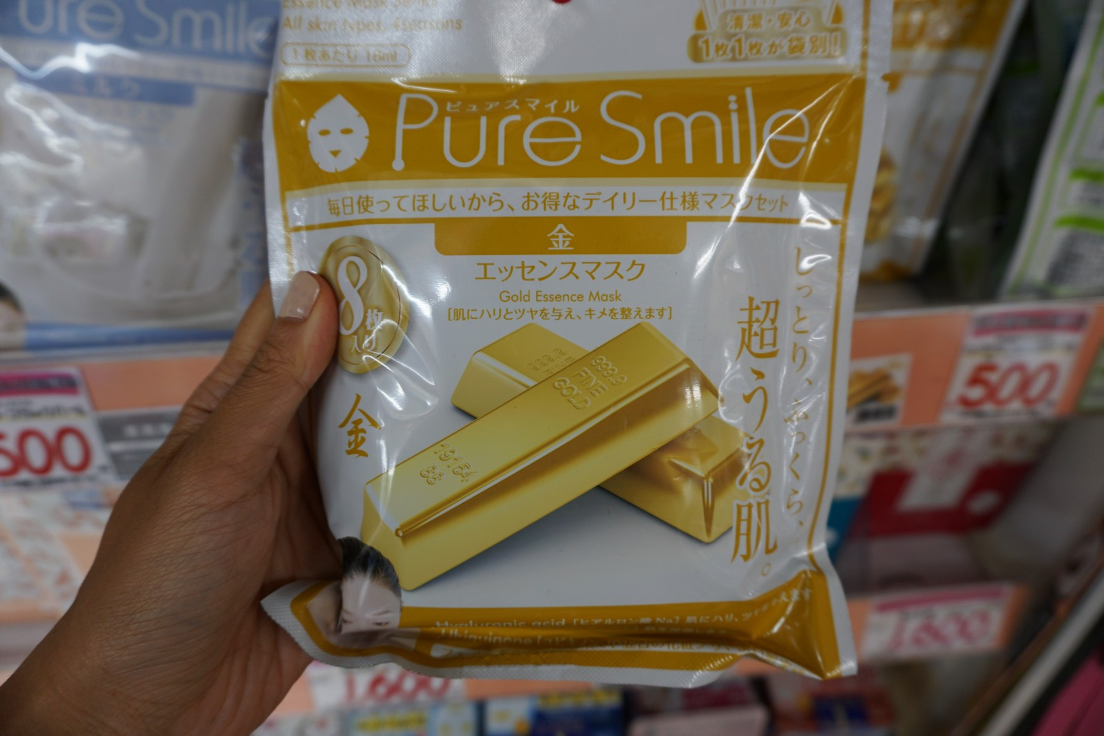 Pure Smile Facial Sheet Mask series