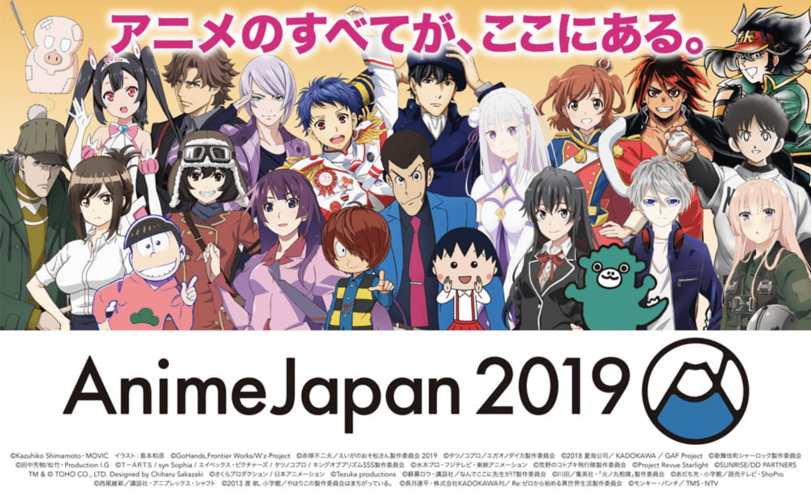 Anime Japan 2019 Is Coming Back To Tokyo Japan Web Magazine