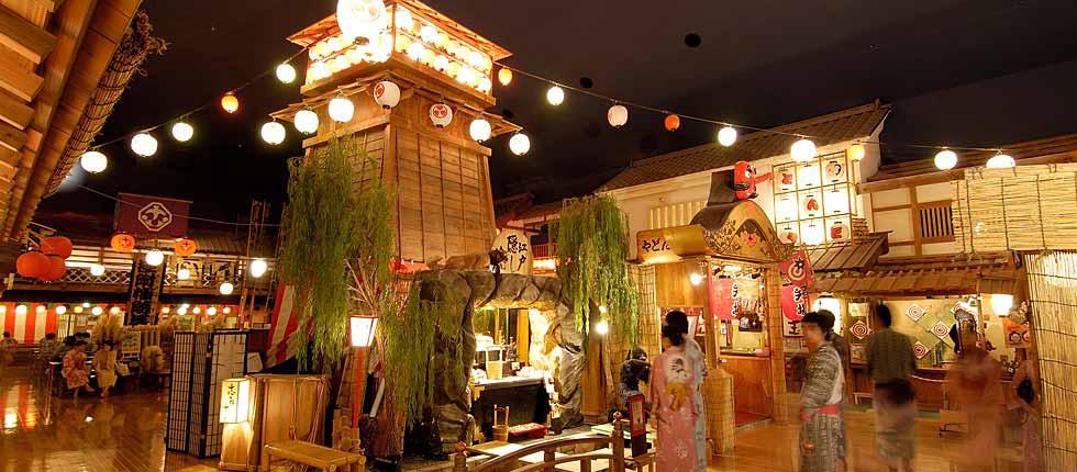 Oedo Onsen Monogatari: Onsen Theme Park in Odaiba, Tokyo