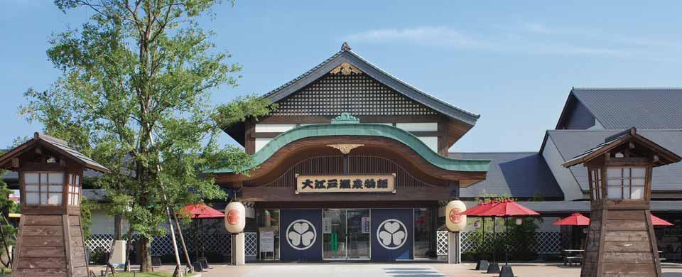 Oedo Onsen Monogatari Onsen Theme Park In Odaiba Tokyo Japan Web Magazine