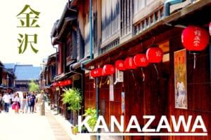 Kanazawa Itinerary: 2 Days from Tokyo to Kanazawa