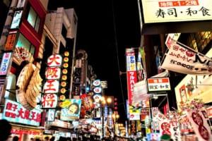 10 Best Osaka Photography Spots