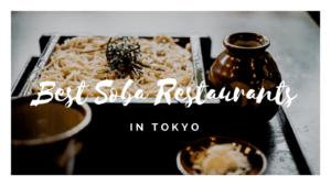 5 Best Soba Restaurants in Tokyo