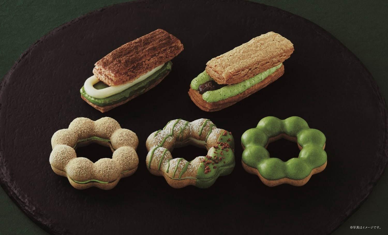 Donut Matcha