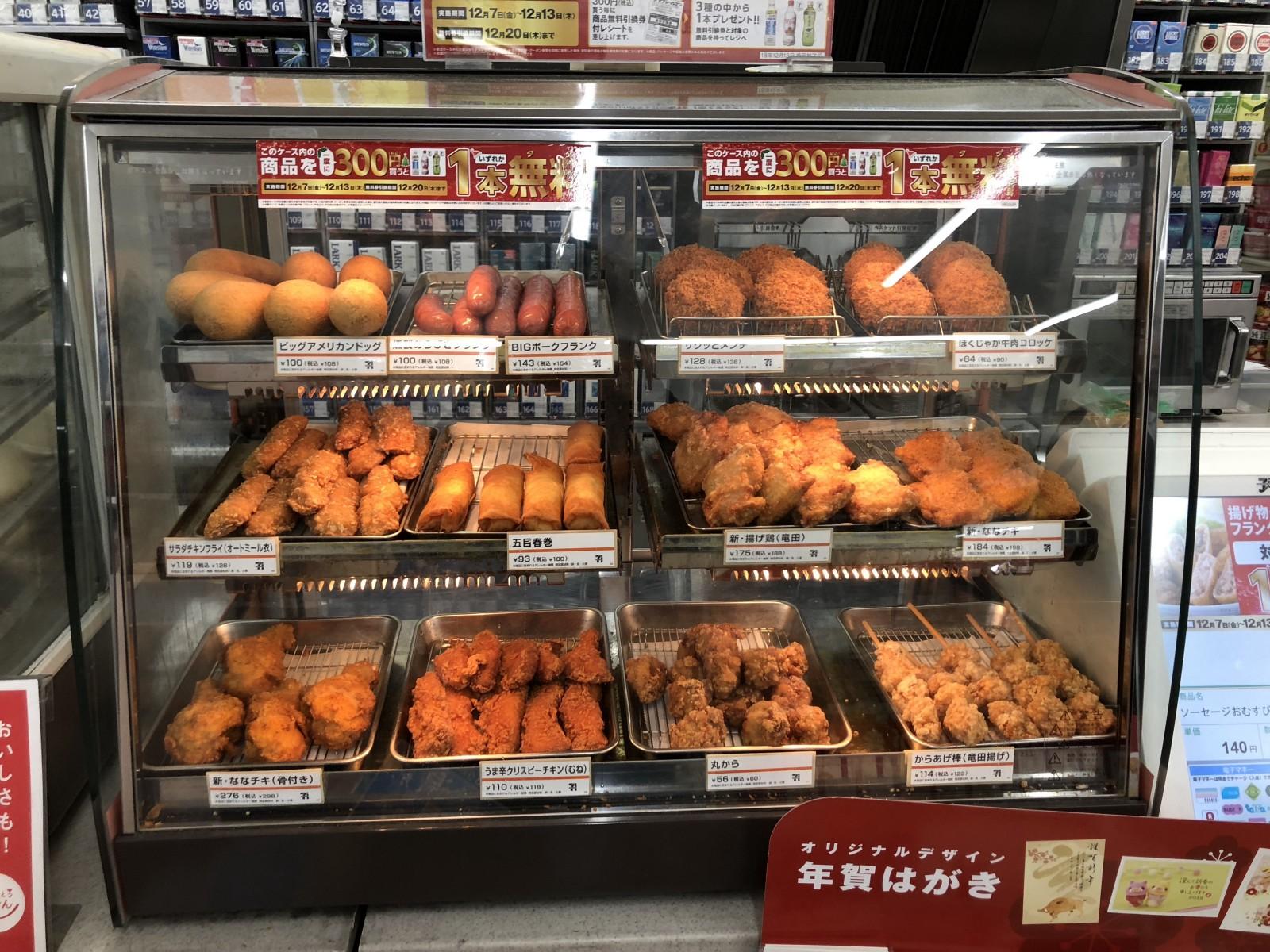 Image result for japan 7 eleven chicken