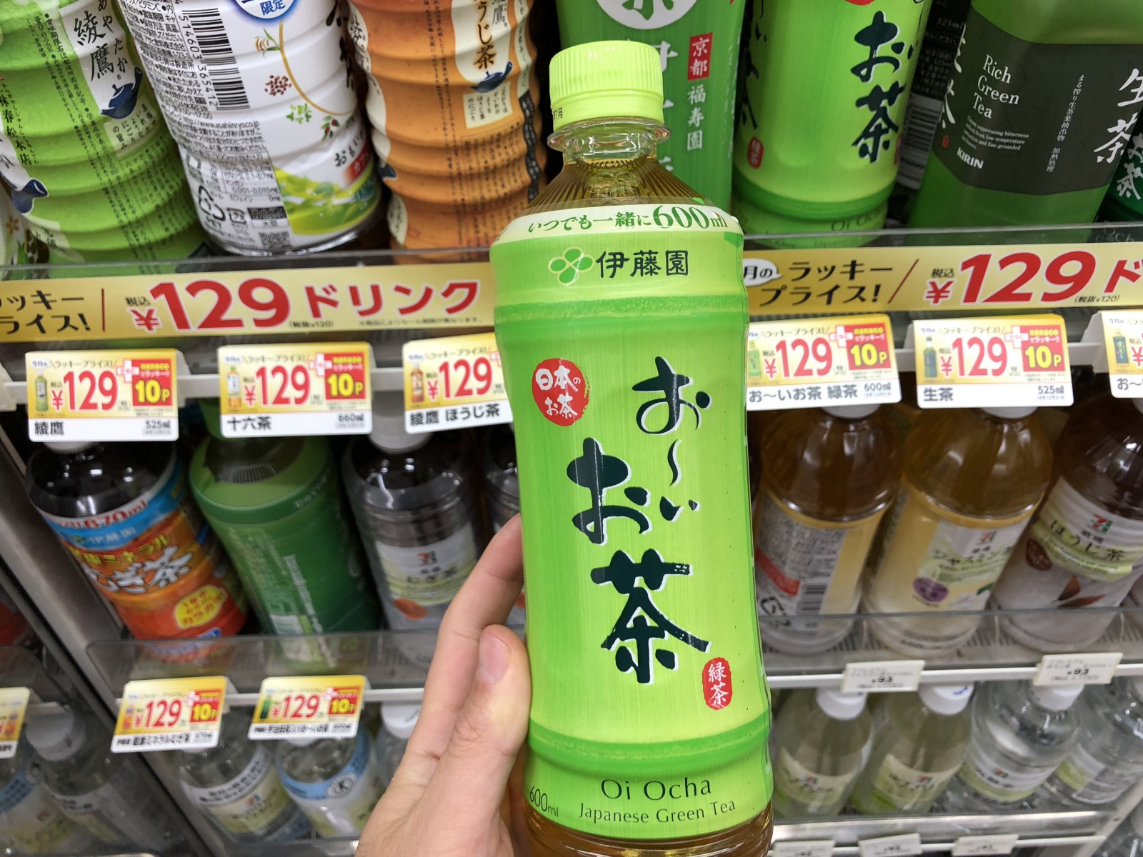 What to Buy at 7-Eleven in Japan - Japan Web Magazine