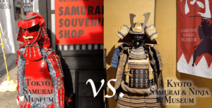 Samurai Museum Tokyo vs Samurai Museum Kyoto