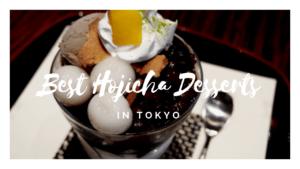 Best Hojicha Dessert Cafes in Tokyo