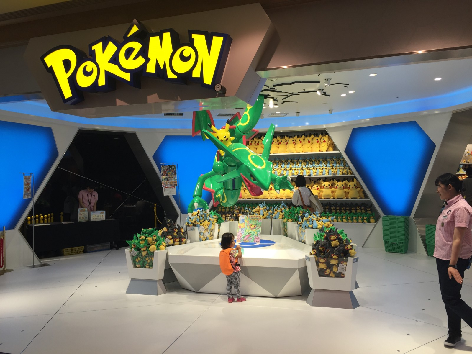 Pokemon Center SKYTREE TOWN