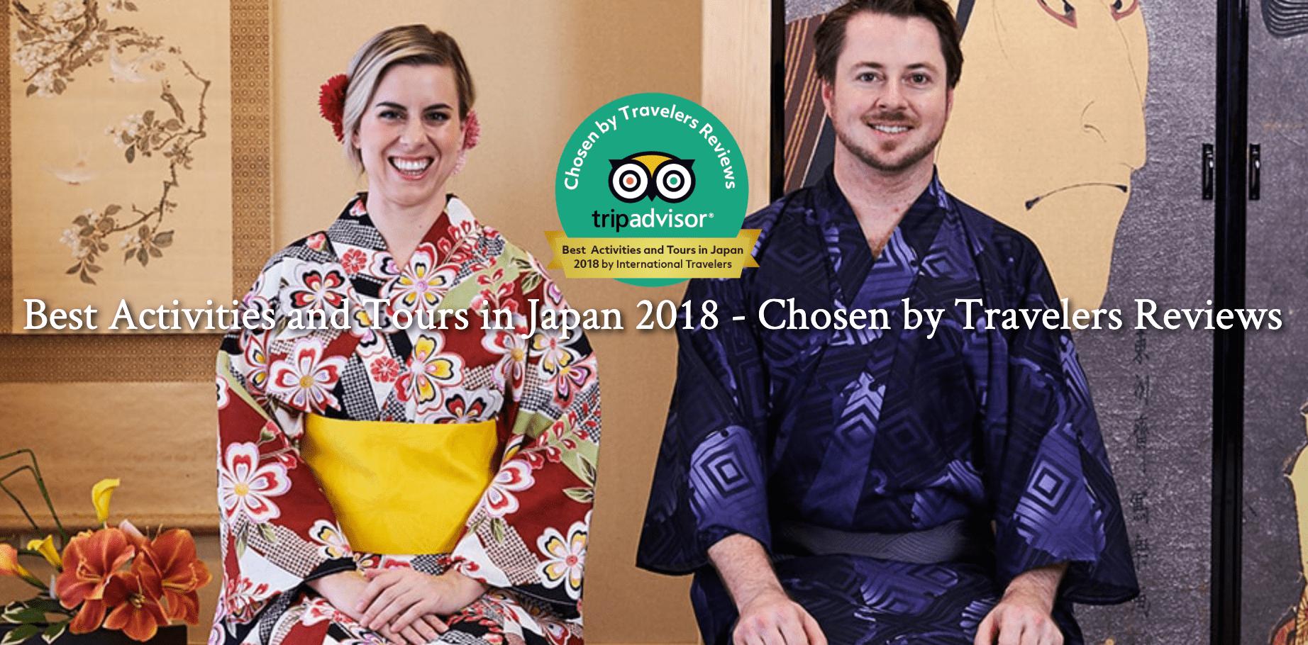 MAIKOYA Kimono Rental