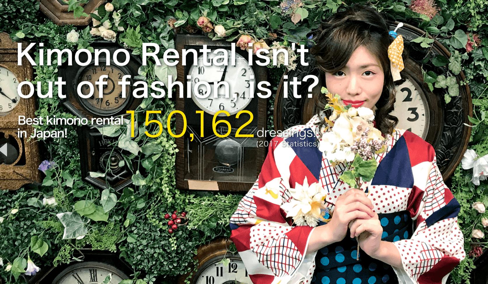 Kimono Rental Rental Wargo
