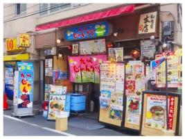 Kyushu Jangara Ramen: Popular Tonkotsu Ramen inTokyo