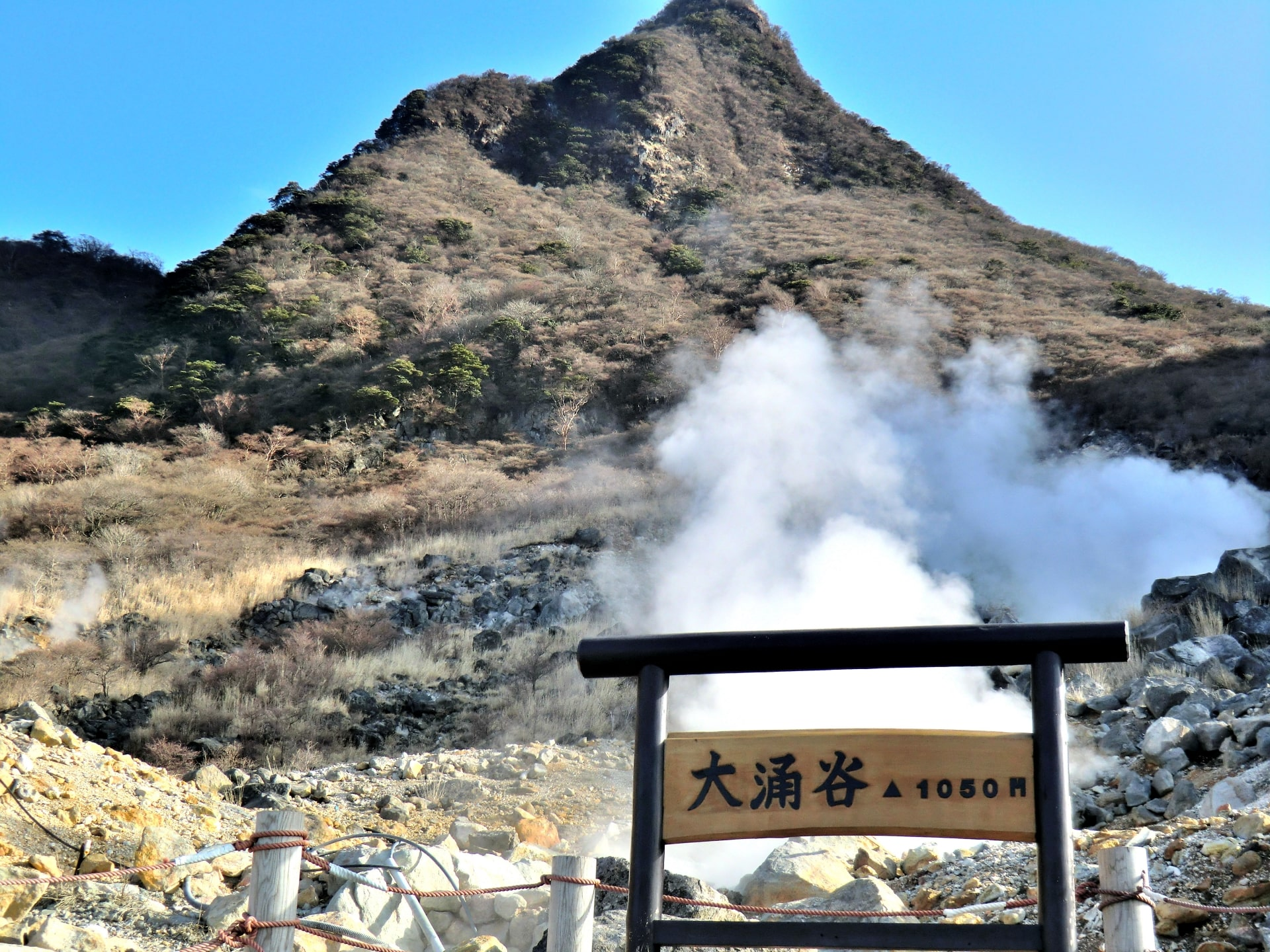 Owakudani (Great Boiling Valley)