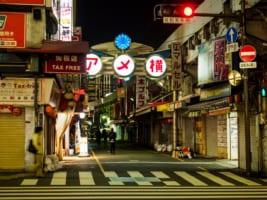 How to Get to Currency Exchange in Ueno