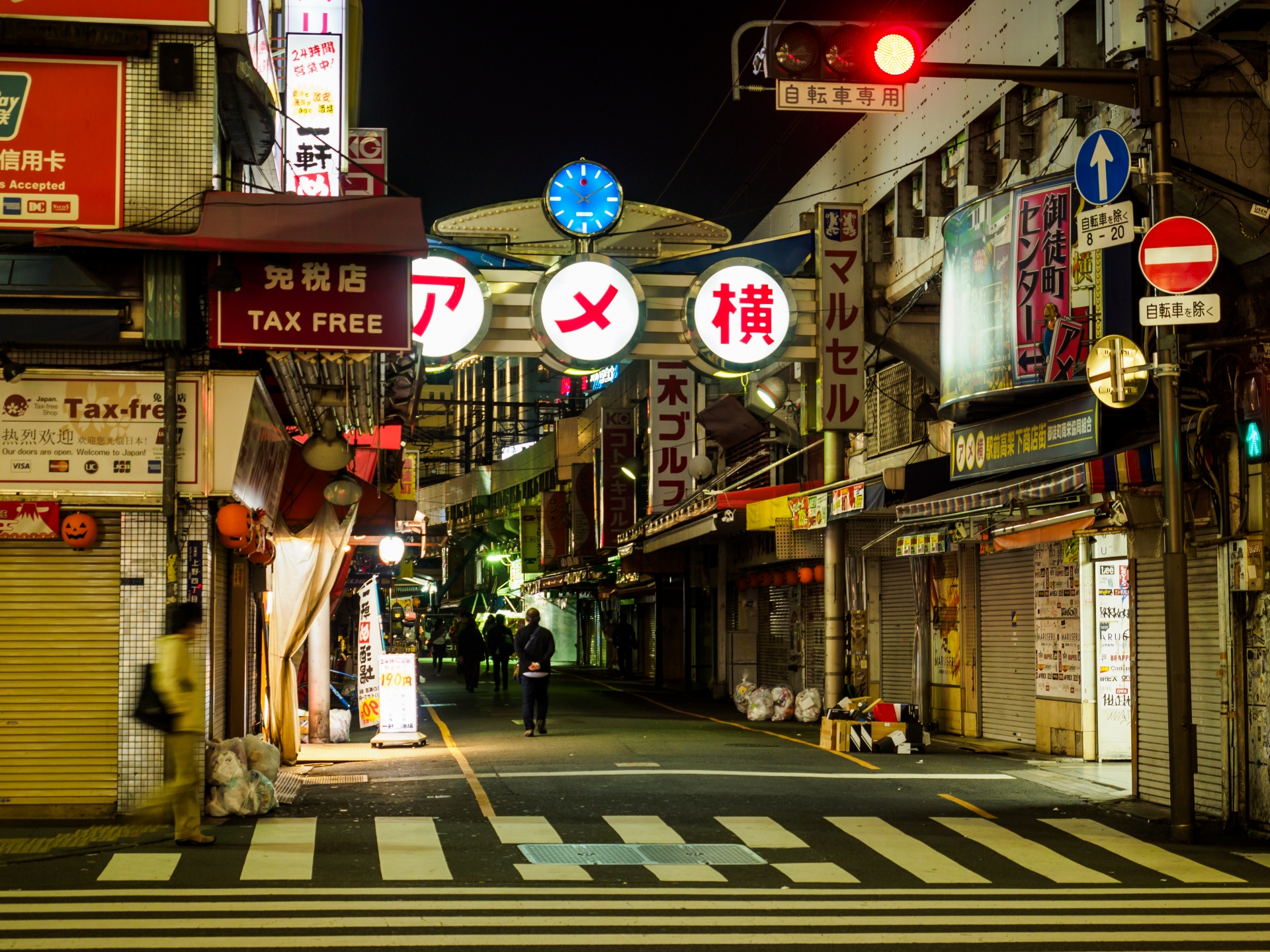 How to Get to Currency Exchange in Ueno - Japan Web Magazine