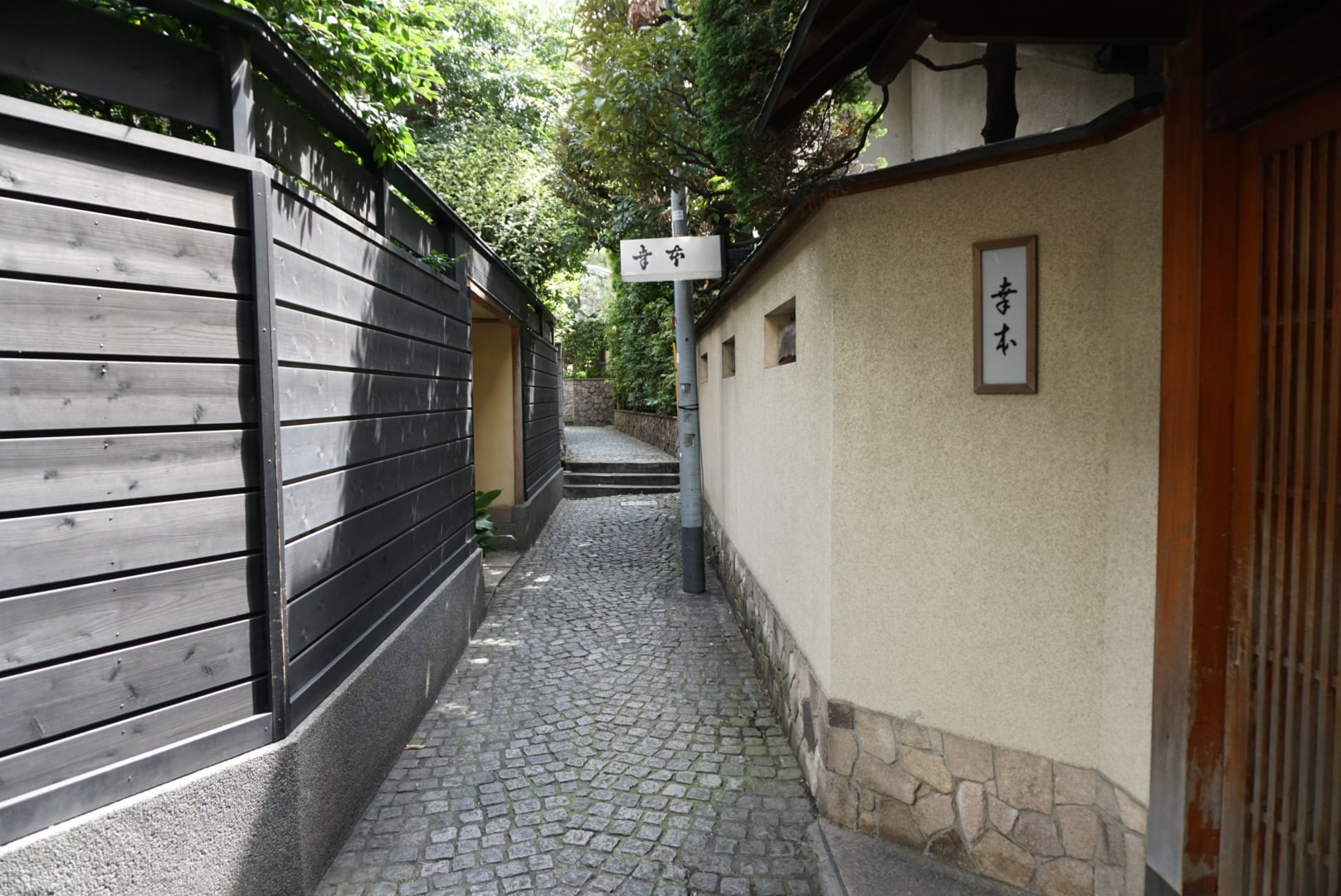 Stone-paved alley in Kagurazaka