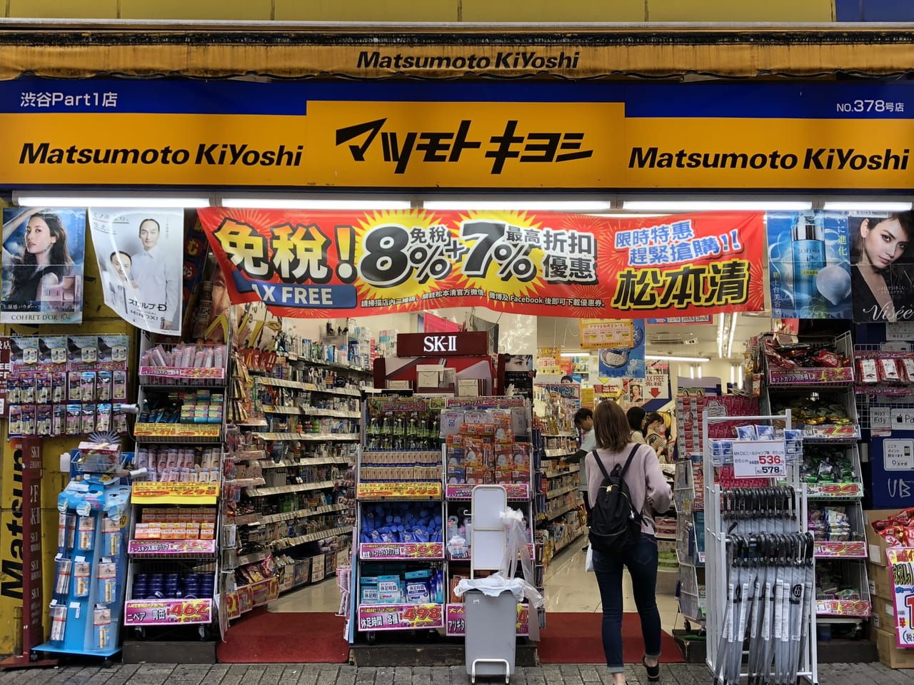 Drug Stores & Medicine