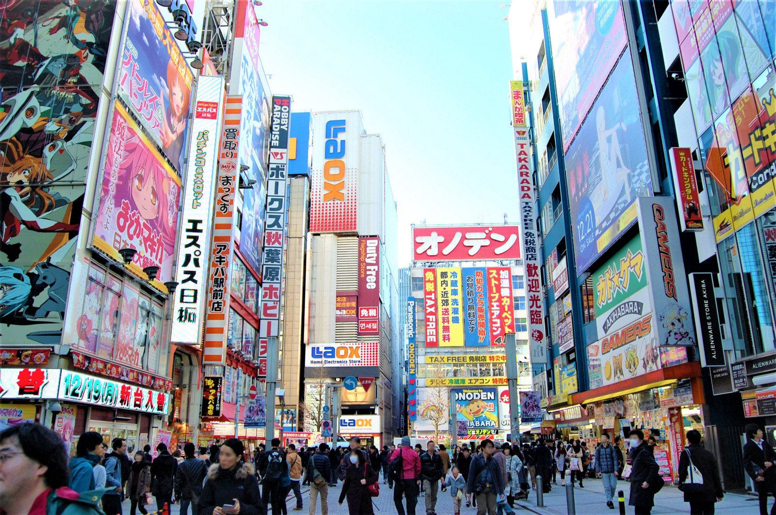 Akihabara : 15 Best Things to Do in 2019