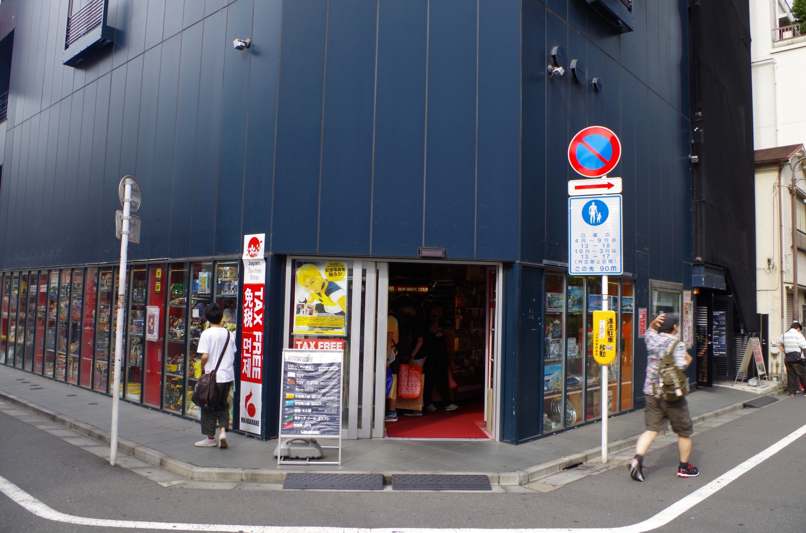 In front of Mandarake, Akihabara branch