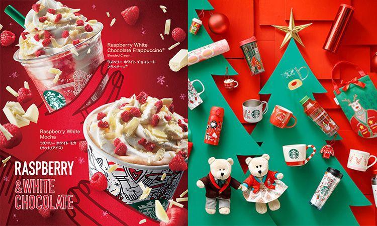 Japan Christmas.Starbucks Japan Christmas Tumbler And Mug 2017 Japan Web