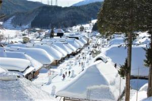 Ouchi-juku: Edo Period Post Town in Aizu Fukushima