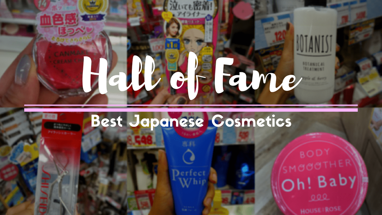 Best of Beauty Vol.1: Award Winning Japanese Cosmetics
