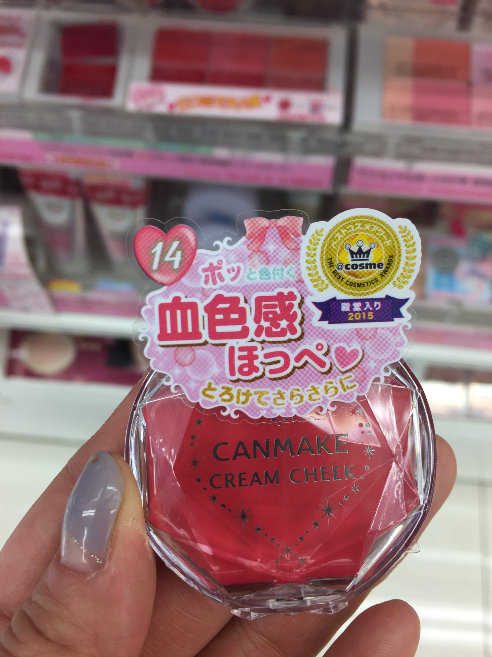 Best Drugstore Blush: CANMAKE Cream Cheek