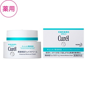 KAO Curel Intensive Moisture Cream