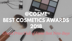 Best Beauty Products in Japan: Japanese Cosmetics Ranking 2018