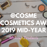 95d00829c7a Makeup Products: Japanese Cosmetics Ranking 2019 Mid-YearBest Makeup  Products to Buy in Japan 2019jw-webmagazine.com