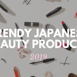 8b3eb405155 2019 Hottest Japanese Beauty ProductsBest Buy Trendy Japanese Cosmetics in  2019jw-webmagazine.com