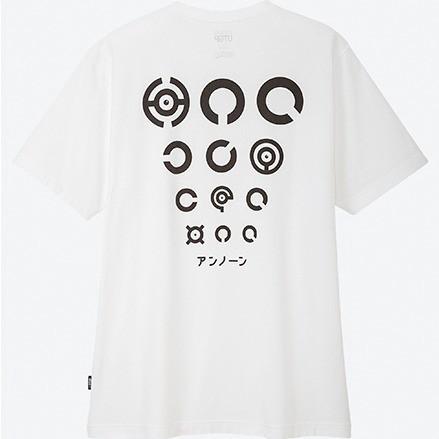 b463f27b2 UNIQLO Japan Pokémon T-Shirt Collection