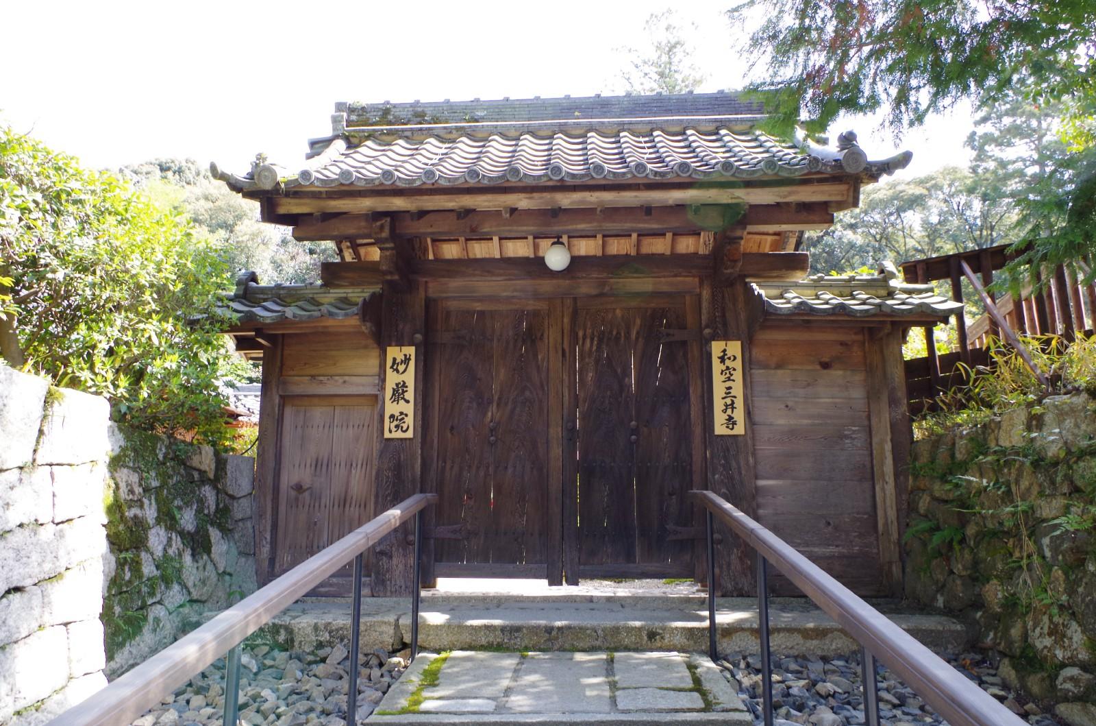 Best Luxury Temple Lodging in Japan - Japan Web Magazine