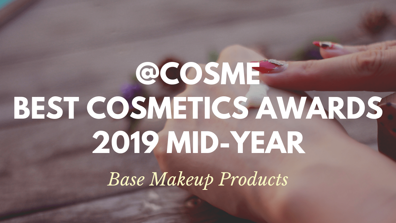 Base Makeup Products: Japanese Cosmetics Ranking 2019 Mid-Year