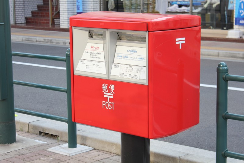 Post Boxes Locations in Airports to Return Your WiFi [For Japan Wireless's Customers]