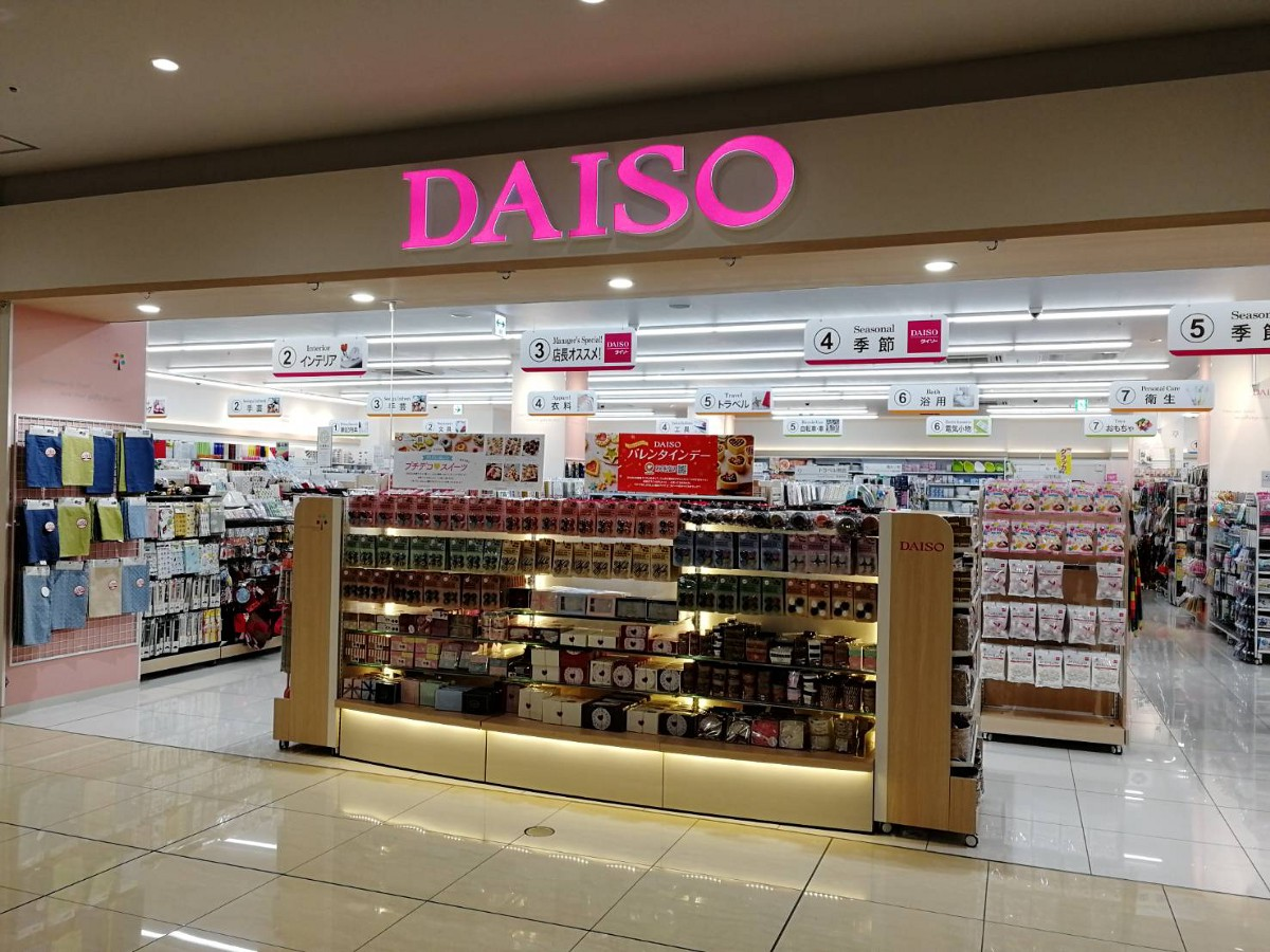 10 Best Things to Buy at DAISO - Japan Web Magazine