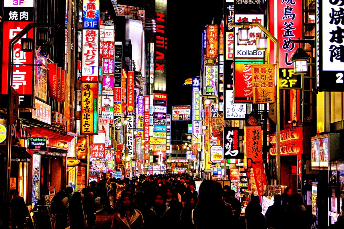1 Day Itinerary in Tokyo:SHINJUKU