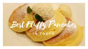 5 Best Fluffy Pancakes in Tokyo