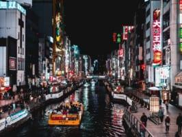 8 Best Things to Do in Osaka atNight