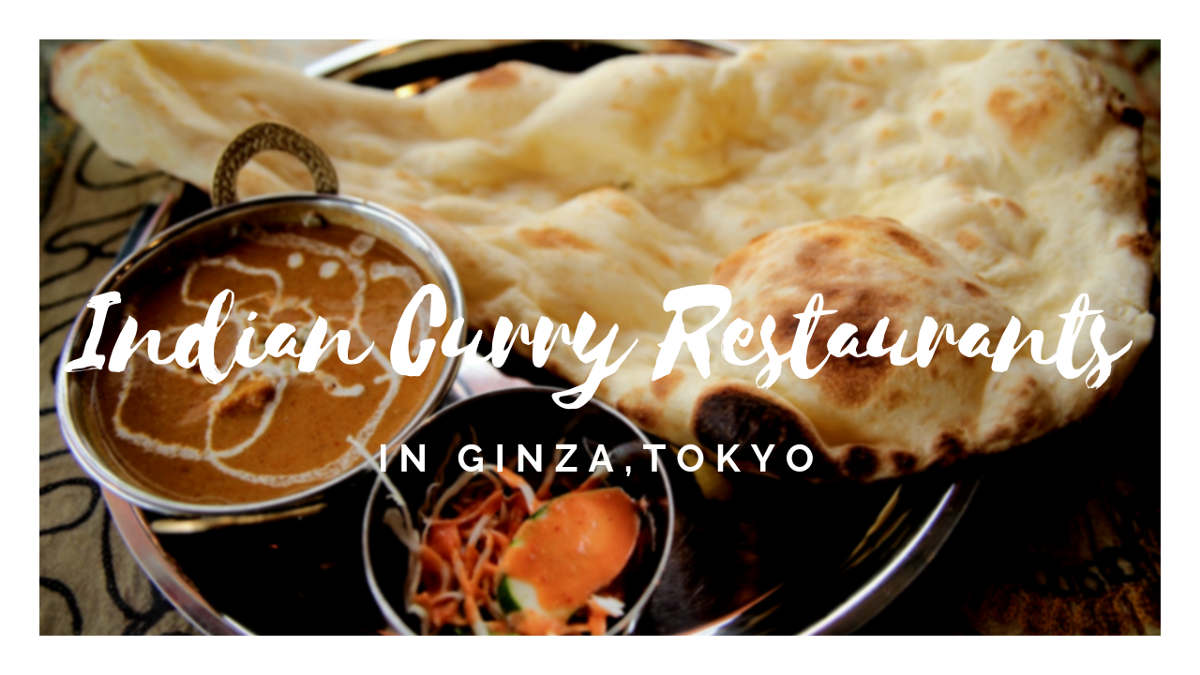 Best Curry in Ginza 2020