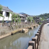 Book a bike tour to see Makuhari's beautiful landscapes in Chiba | otomo