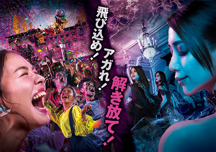 Halloween In Osaka 2020 Universal Studios Japan Halloween 2019   Japan Web Magazine