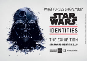 STAR WARS exhibition in Tokyo 'STAR WARS Identities: The Exhibition'