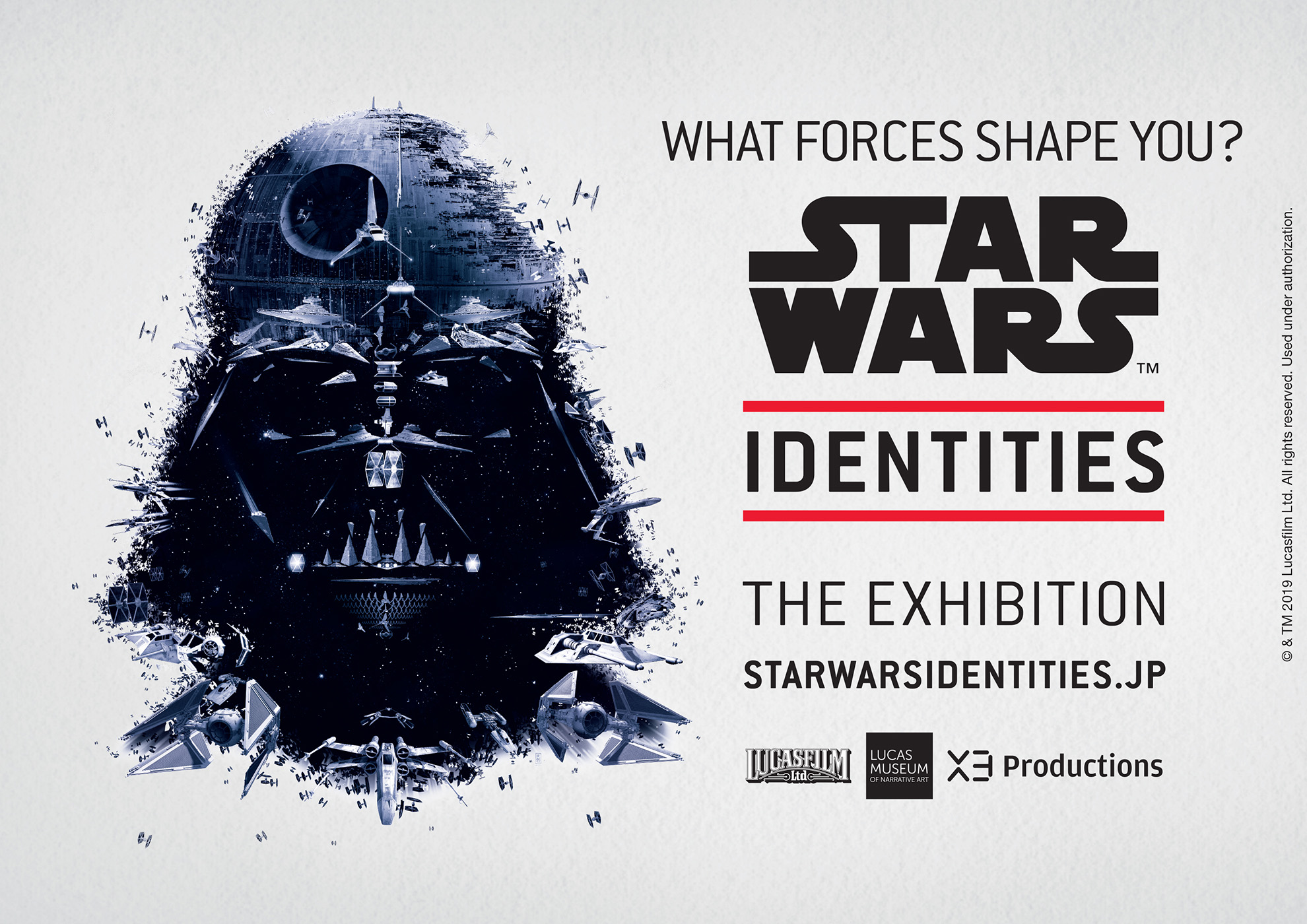 STAR WARS exhibition in Tokyo 'STAR WARS Identities: The Exhibition'