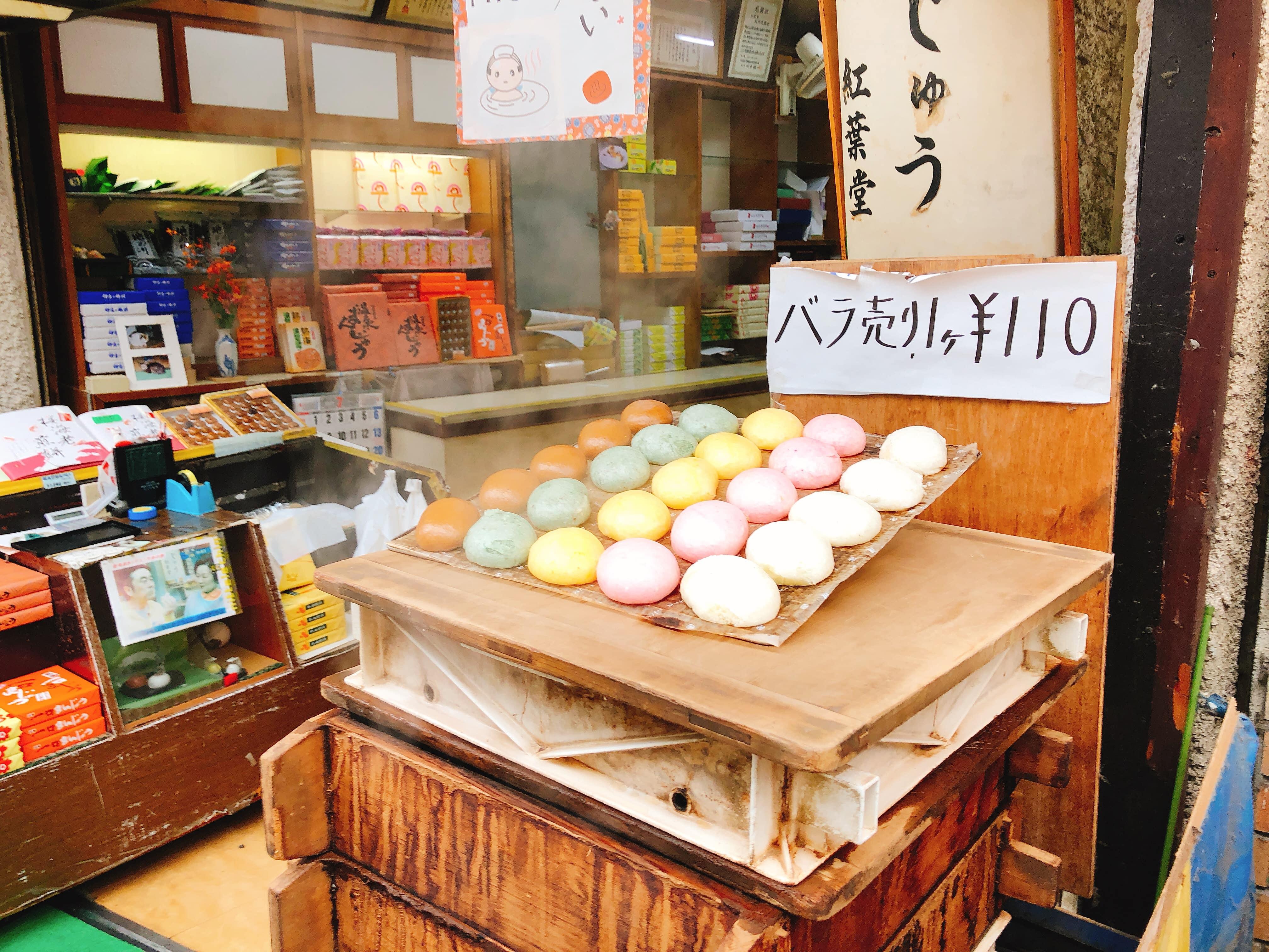 Food at Atami Shopping Street