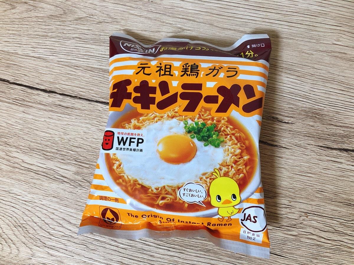 Nissin Chicken Ramen (InstantNoodle)